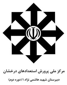مسابقات قرآن و فرهنگی هنری